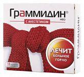 Граммидин нео 18 шт. таблетки для рассасывания с анестетиком