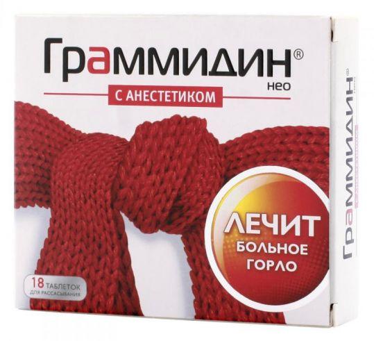 Граммидин нео 18 шт. таблетки для рассасывания с анестетиком, фото №1