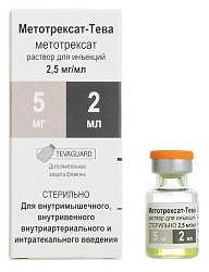 Метотрексат-тева 2,5мг/мл 2мл раствор для инъекций флакон