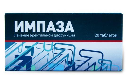 Импаза 20 шт. таблетки для рассасывания, фото №1