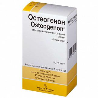 Остеогенон 830мг 40 шт. таблетки