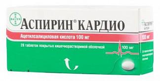 аспирин кардио купить