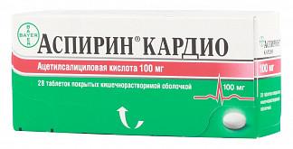 Аспирин кардио 100мг 28 шт. таблетки покрытые кишечнорастворимой оболочкой
