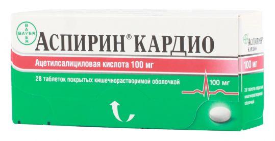 Аспирин кардио 100мг 28 шт. таблетки покрытые кишечнорастворимой оболочкой, фото №1