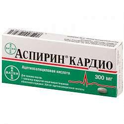 Аспирин кардио 300мг 20 шт. таблетки
