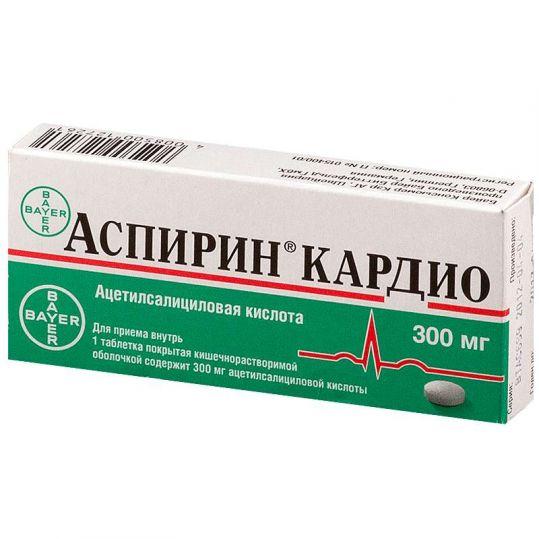 Аспирин кардио 300мг 20 шт. таблетки, фото №1