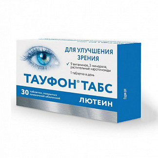 Тауфон табс лютеин 30 шт. таблетки покрытые пленочной оболочкой