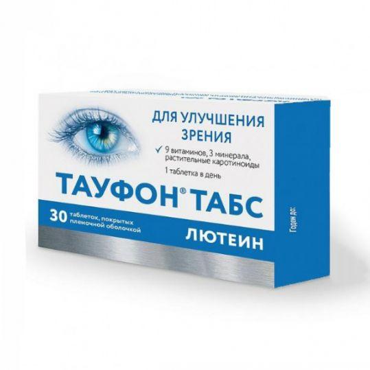 Тауфон табс лютеин 30 шт. таблетки покрытые пленочной оболочкой, фото №1