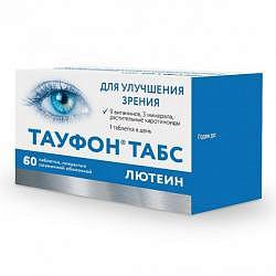 Тауфон табс лютеин 60 шт. таблетки покрытые пленочной оболочкой