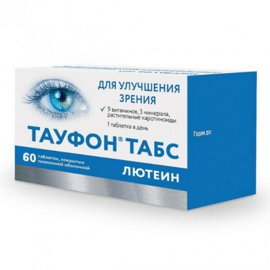 Тауфон табс лютеин 60 шт. таблетки покрытые пленочной оболочкой, фото №1