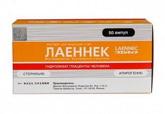 Лаеннек 112 мг 2мл 50 шт. раствор для инъекций для внутривенного внутримышечного ввведения
