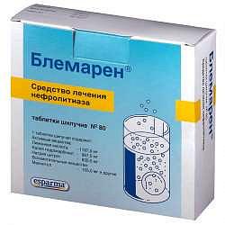 Блемарен цена в аптеках москвы