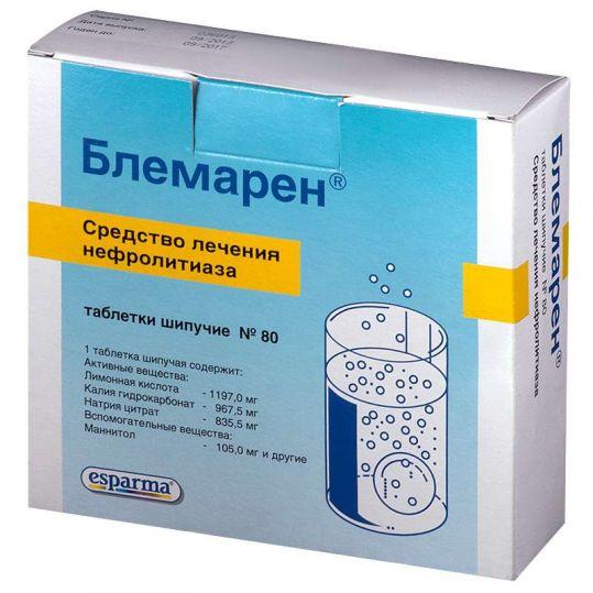 Блемарен 80 шт. таблетки шипучие, фото №1