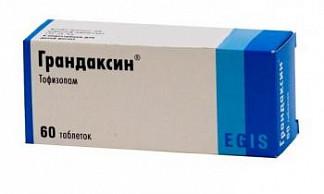 Грандаксин 50мг 60 шт. таблетки