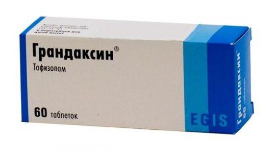 Грандаксин 50мг 60 шт. таблетки, фото №1