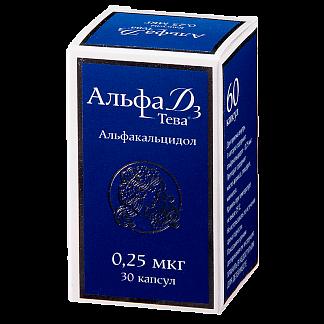 Альфа д3-тева 0,25мкг n30 капс.  тева