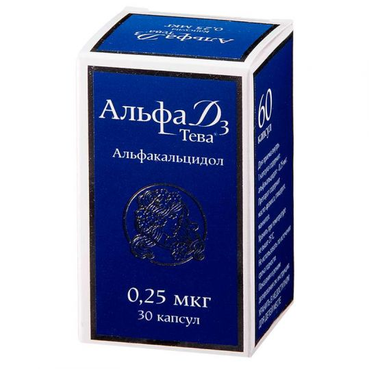 Альфа д3-тева 0,25мкг 30 шт. капсулы, фото №1