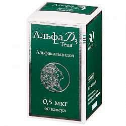 Альфа д3-тева 0,5мкг 60 шт. капсулы