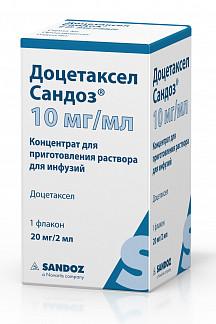Доцетаксел сандоз 10мг/мл 2мл 1 шт. концентрат для приготовления раствора для инфузий