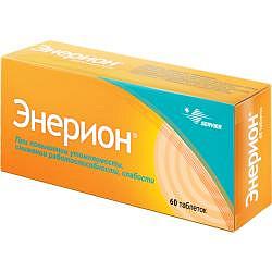 Энерион 200мг 60 шт. таблетки