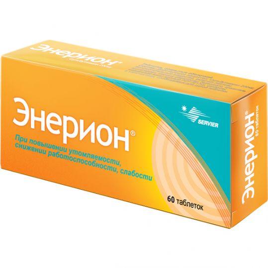Энерион 200мг 60 шт. таблетки, фото №1