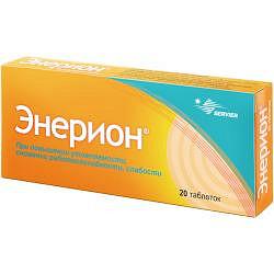 Энерион 200мг 20 шт. таблетки