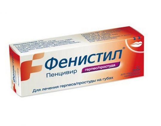 Фенистил пенцивир 1% 2г крем, фото №1