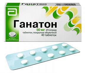 Ганатон 50мг 40 шт. таблетки покрытые оболочкой