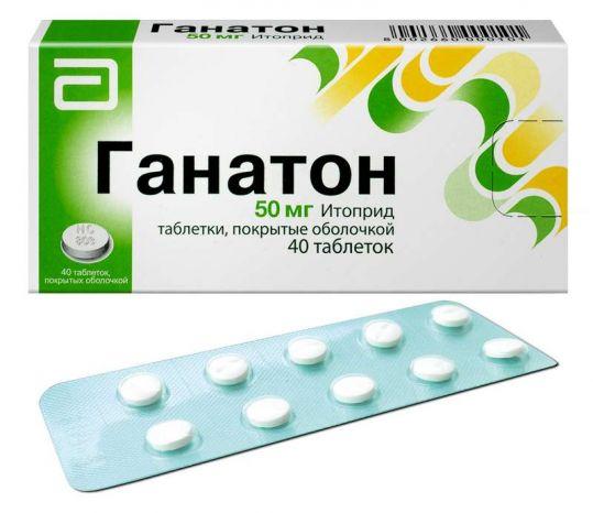 Ганатон 50мг 40 шт. таблетки покрытые оболочкой, фото №1