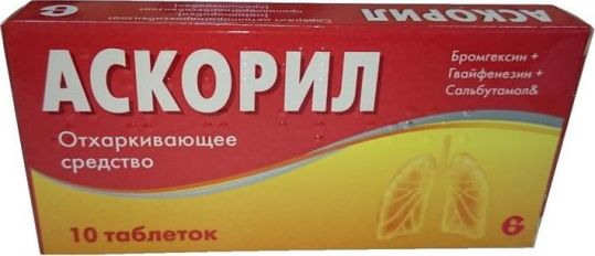 Аскорил 10 шт. таблетки, фото №1