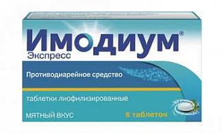 Имодиум экспресс 2мг 6 шт. таблетки-лиофилизат каталент ю.к. суиндон зайдис лтд