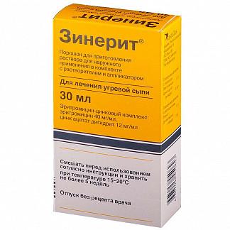 Зинерит 30мл порошок д/приготовления р-ра д/наружного применения