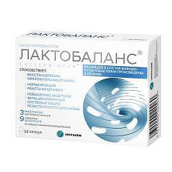 Лактобаланс капсулы 14 шт.