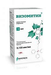 Визомитин купить в аптеках москвы