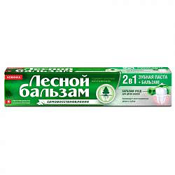 Лесной бальзам зубная паста с бальзамом для десен 2в1 75мл
