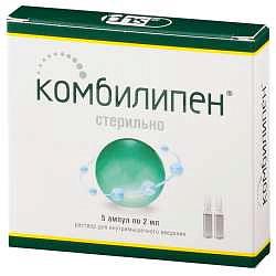 Комбилипен 2мл 5 шт. раствор для инъекций