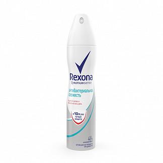 Рексона антибактериальная свежесть аэрозоль антиперспирант 150мл