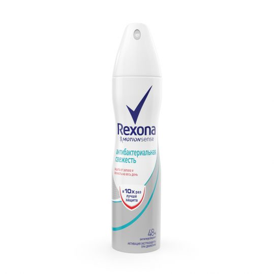Рексона антибактериальная свежесть аэрозоль антиперспирант 150мл, фото №1