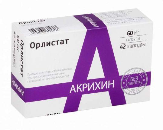 Орлистат 60мг 42 шт. капсулы польфарма акрихин, фото №1