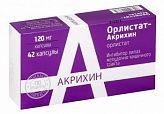 Орлистат-акрихин 120мг 42 шт. капсулы польфарма акрихин