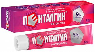 Пенталгин экстра-гель 5% 50г гель д/наружного применения