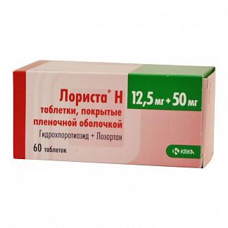 Лориста н 50мг+12,5мг 60 шт. таблетки