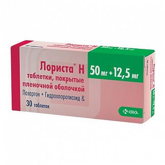 Лориста н 50мг+12,5мг 30 шт. таблетки