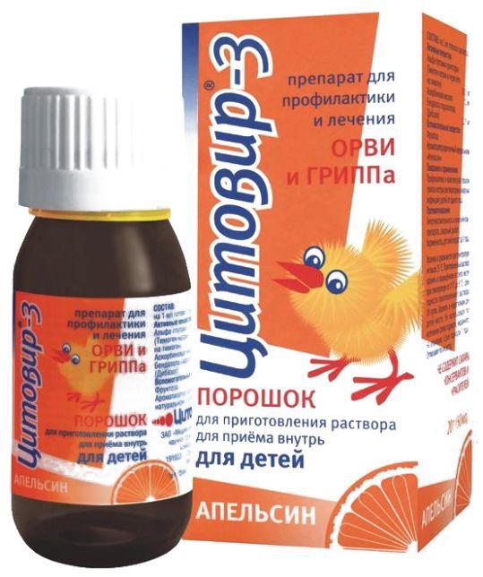 Цитовир-3 20г порошок для приготовления раствора для детей апельсин, фото №1