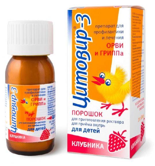 Цитовир-3 20г порошок для приготовления раствора для детей клубника, фото №1