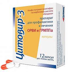 Цитовир-3 цена москва