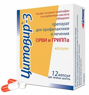 Цитовир-3 12 шт. капсулы