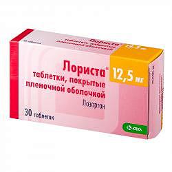 Лориста 12,5мг 30 шт. таблетки