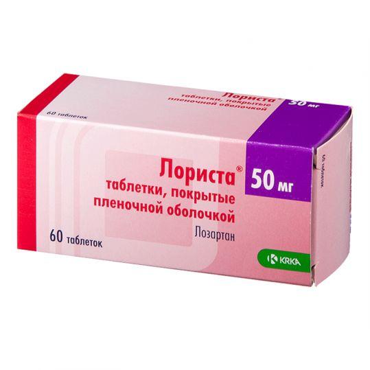 Лориста 50мг 60 шт. таблетки, фото №1