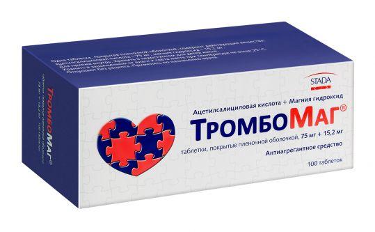 Тромбомаг 75мг+15,2мг 100 шт. таблетки покрытые пленочной оболочкой, фото №1